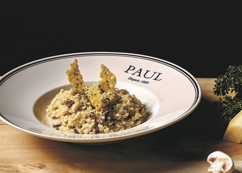 松露風牛肝蕈菇奶油燉飯 Risotto with Truffle Flavor Porcini Mushroom