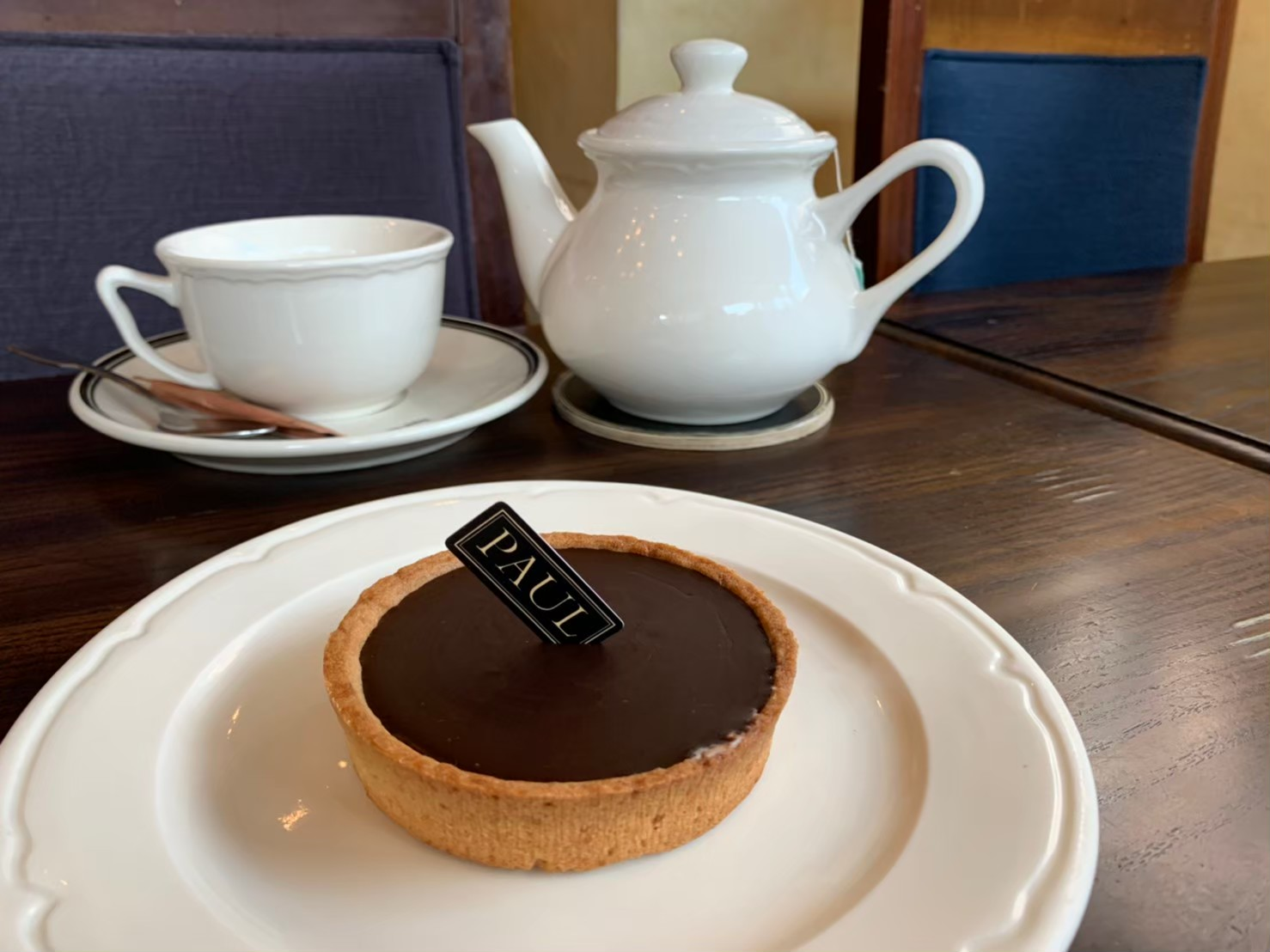 皇家巧克力塔 Chocolate Tartlet