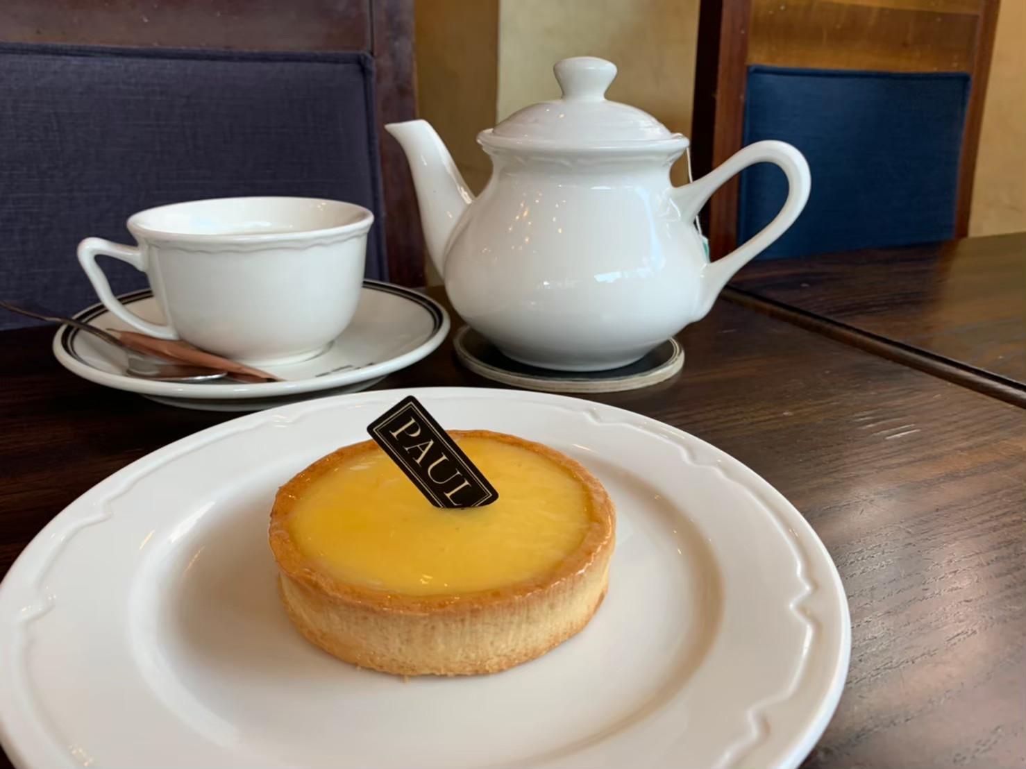 皇家檸檬塔 Lemon Tartlet
